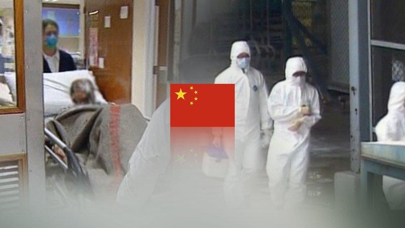 Хятадад коронавирусний улмаас нас барсан хоёр дахь тохиолдол бүртгэгджээ