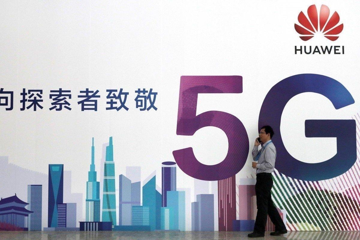 Маргааш Хятад даяар 5G сүлжээ ажиллаж эхэлнэ