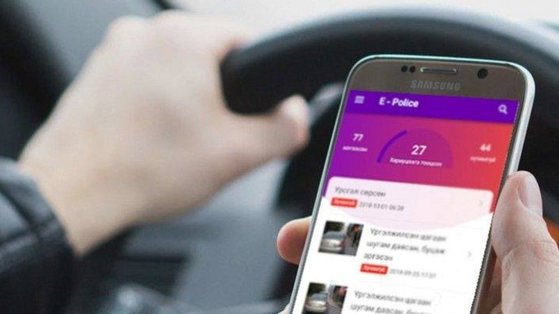Торгуулийн мэдээллийг жолооч нарын гар утсанд мессежээр илгээдэг боллоо