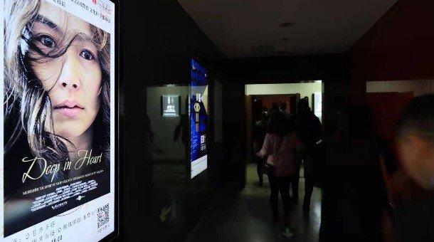 """Бээжин хотноо """"Монголын кино өдрүүд-2019"""" эхэллээ"""