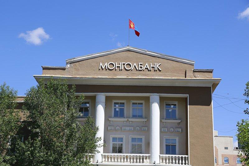 Монголбанк ипотекийн зээлийг дахин санхүүжүүлнэ
