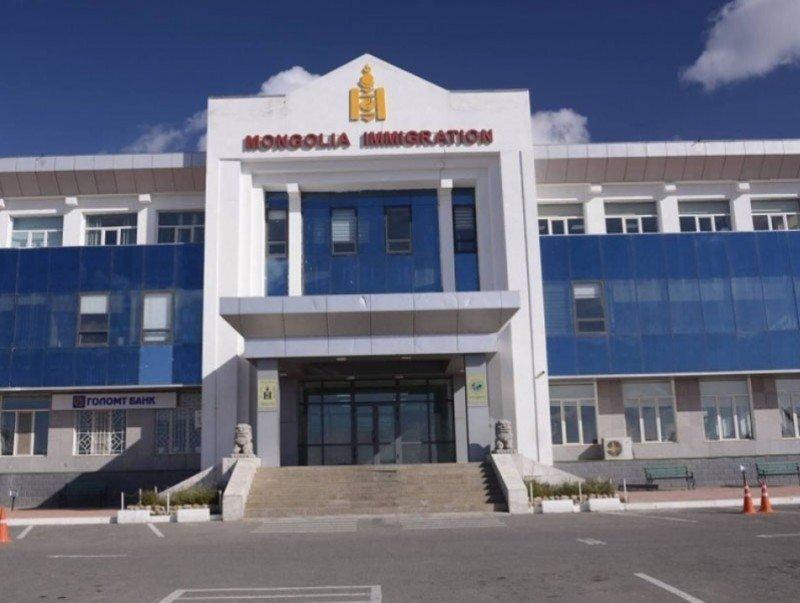 Түр ирэгч гадаадын иргэдийн Монгол Улсад байх хугацааг 10 дугаар сарын 31 хүртэл сунгана