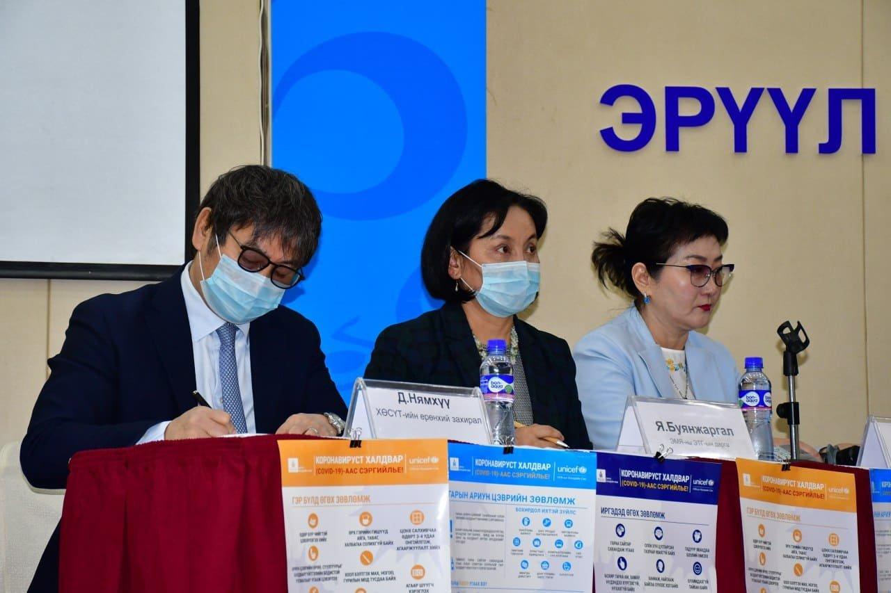 Франц иргэнтэй нэг онгоцоор ирсэн 23 хүний давтан шинжилгээний хариу сөрөг буюу халдваргүй гарлаа