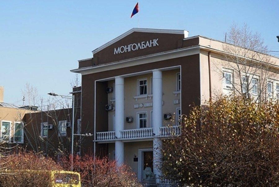Монголбанк: Банкуудад хийсэн шалгалт