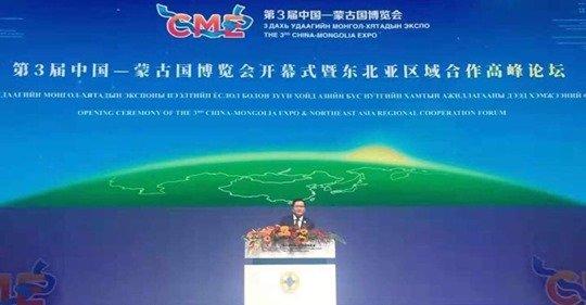 Монгол-Хятадын экспо нээгдэв