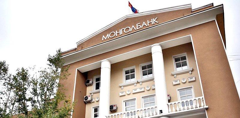 Монголбанк: Ханшийн зохиомол савлагаа үүсгэхгүй байхыг анхааруулж байна