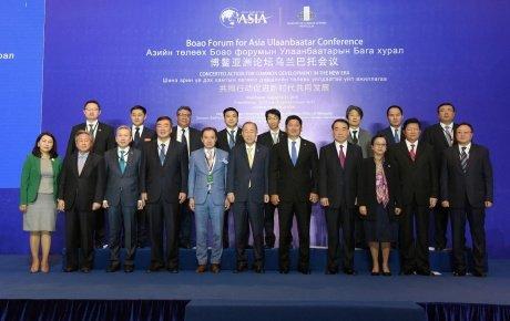 Ерөнхий сайд У.Хүрэлсүх Азийн төлөөх БОАО форумд үг хэллээ