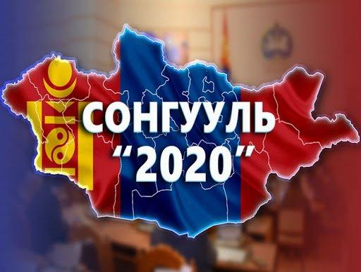 208 хүн бие даан нэр дэвшихээр мөрийн хөтөлбөрөө ирүүлжээ