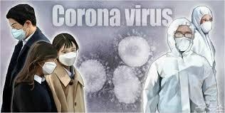 Сүүлийн 24 цагийн хугацаанд Өмнөд Солонгост халдварын 334 шинэ тохиолдол бүртгэгджээ