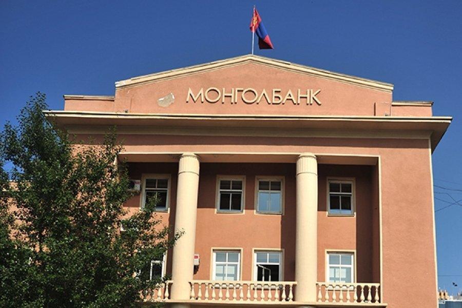 Зээлийн мэдээллийн үйлчилгээ эрхлэхдээ Монголбанкнаас зөвшөөрөл авна