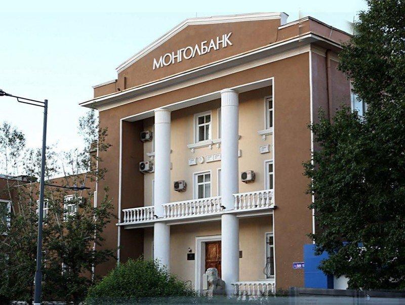 Монголбанк: Орон сууцны ипотекийн хөнгөлөлттэй хүүтэй зээлийн төлбөрийг 2021 оныг дуустал дахин хойшлууллаа