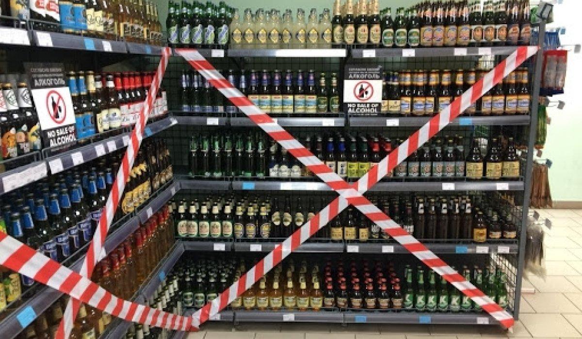 Гурав хоног архи, согтууруулах ундаа худалдахгүй