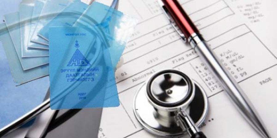 ЭМД-ын сангийн эрсдэлийн мөнгөнөөс гадаадад эмчлүүлэх иргэдэд дэмжлэг үзүүлж болно