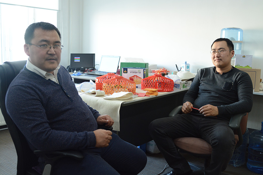 Distinguished Startup: My Mongol Ger-Reflecting the Nomads Culture through a Puzzle Game