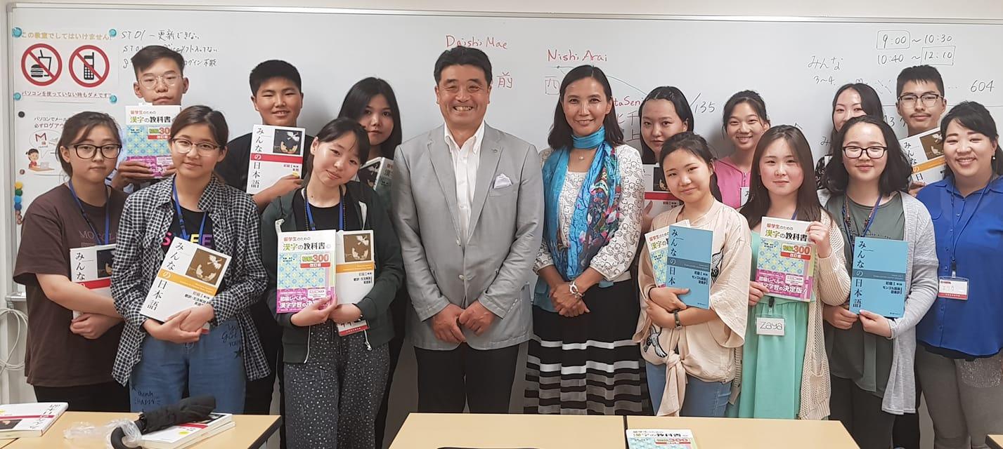 Сакура сургуулийн сурагчдын эхний ээлж Японыг зорилоо