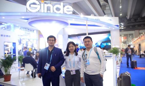 Биллитон Глори ХХК нь БНХАУ-ын Гуанжоу хотод зохион байгуулагддаг 123 дахь удаагийн КАНТОН ФАЙР үзэсгэлэнд амжилттай оролцлоо.