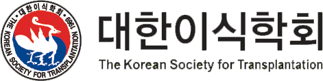 Korean Society for Transplantation