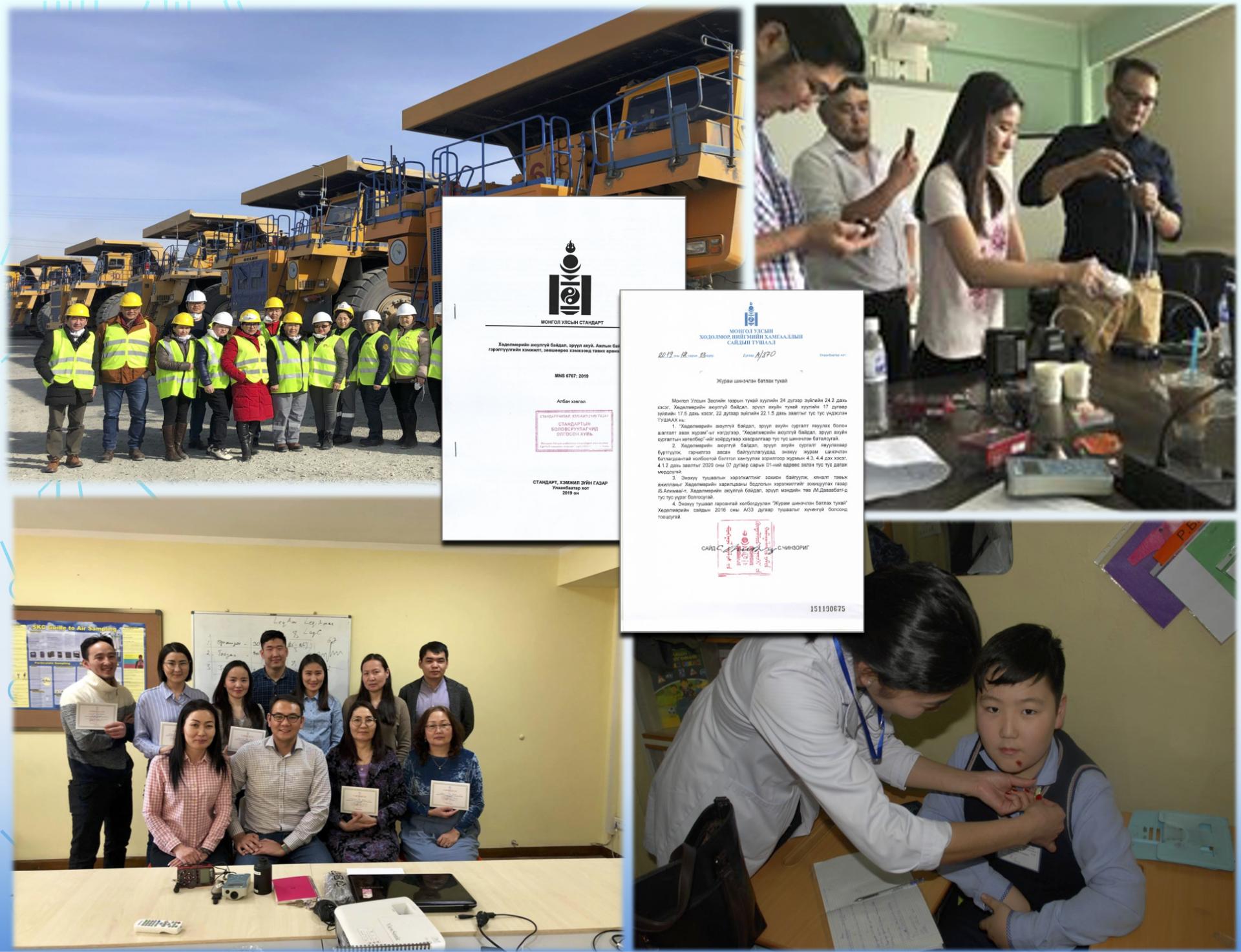 2017-2020 онд Монголын хөдөлмөрийн эрүүл ахуйчдын үндэсний холбооноос хэрэгжүүлсэн онцлох ажлууд