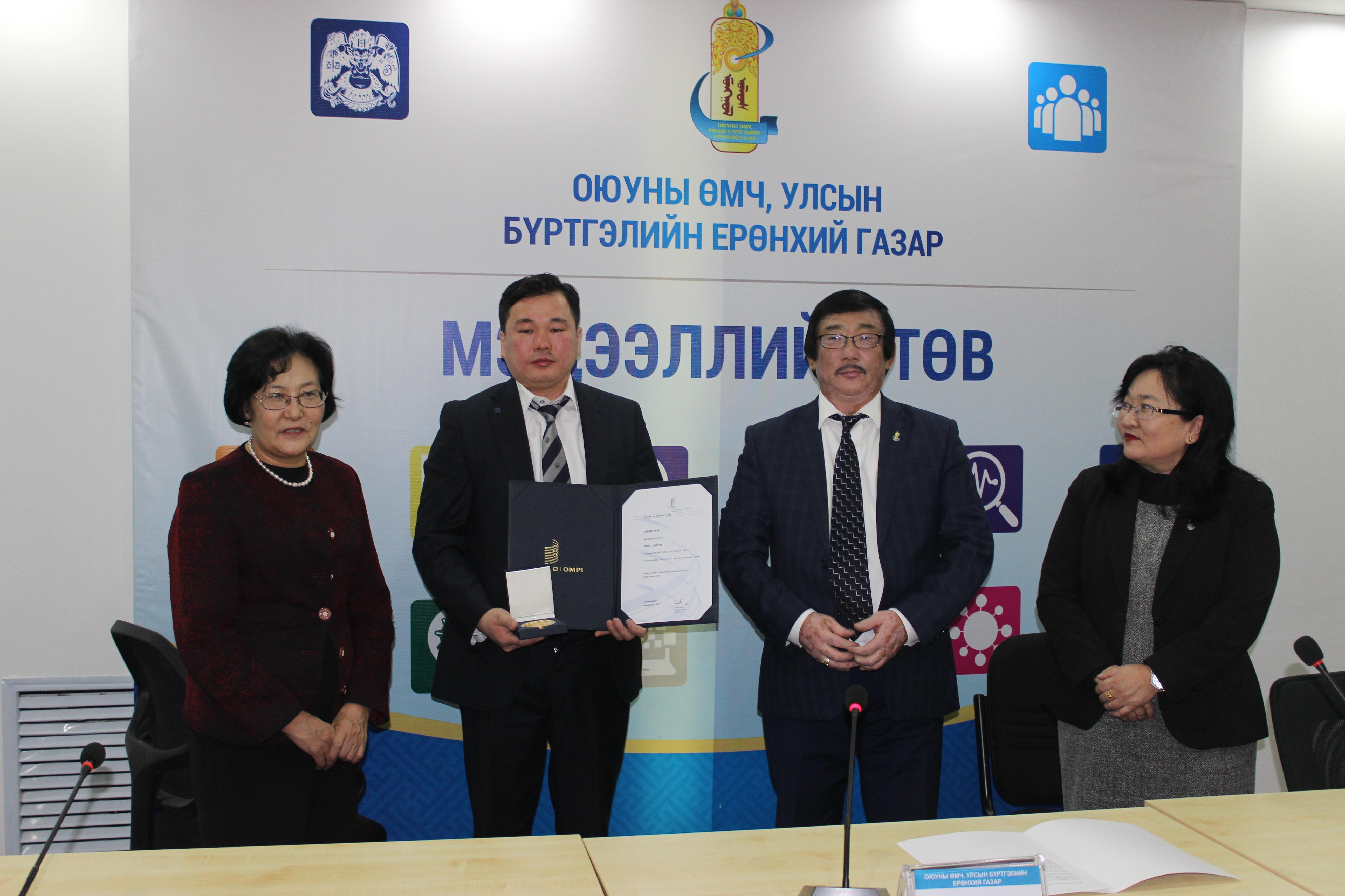 Монгол эмчийн оюуны бүтээл дэлхийн шилдгээр шалгарчээ