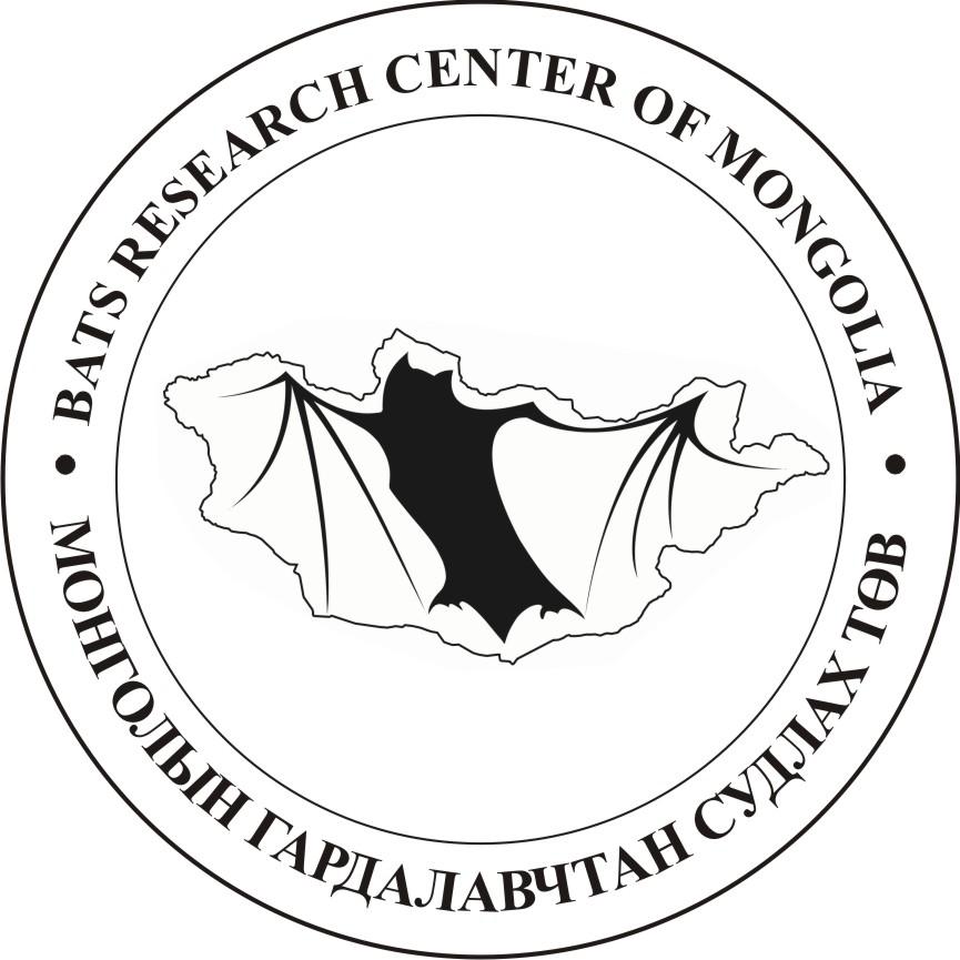 монгол орны сарьсан багваахай | сарьсан багваахай | гардалавчтан | гардалавчтан судлах төв | bats research in Mongolia