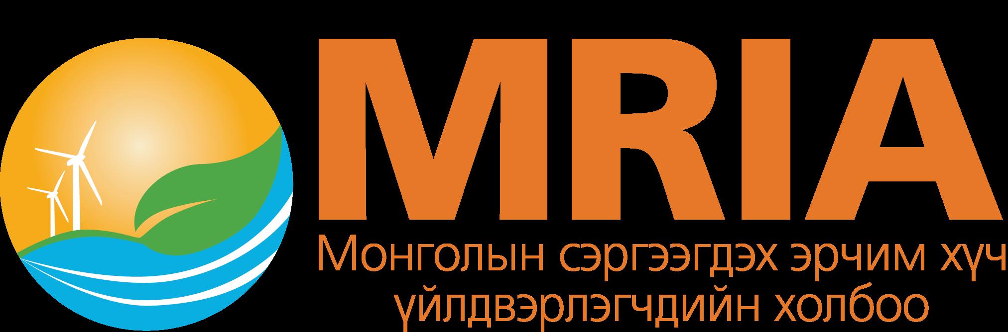 MRIA: Сэргээгдэх эрчим хүч үйлдвэрлэгчдийн холбоо