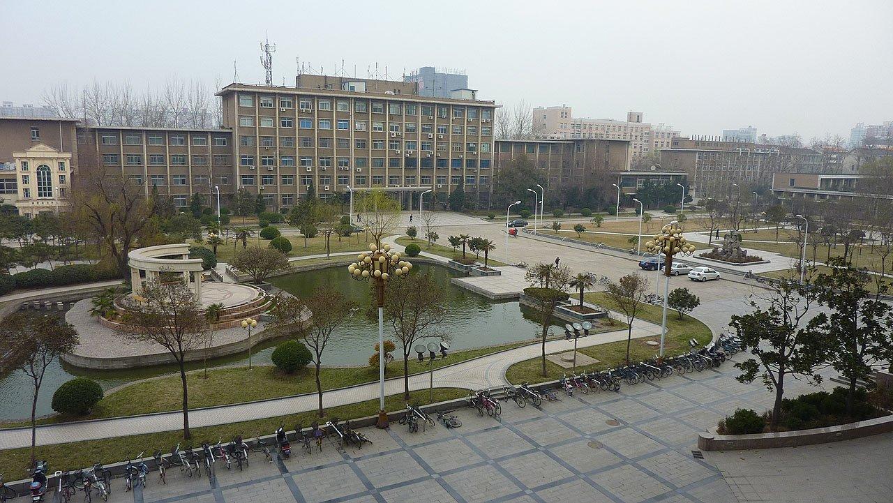 Zhengzhou University of Light Industry