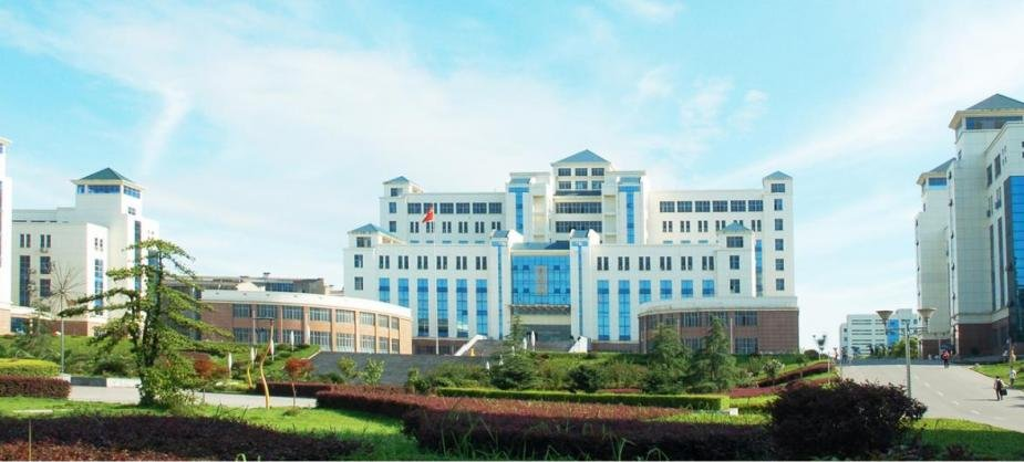 Hunan University of Technology