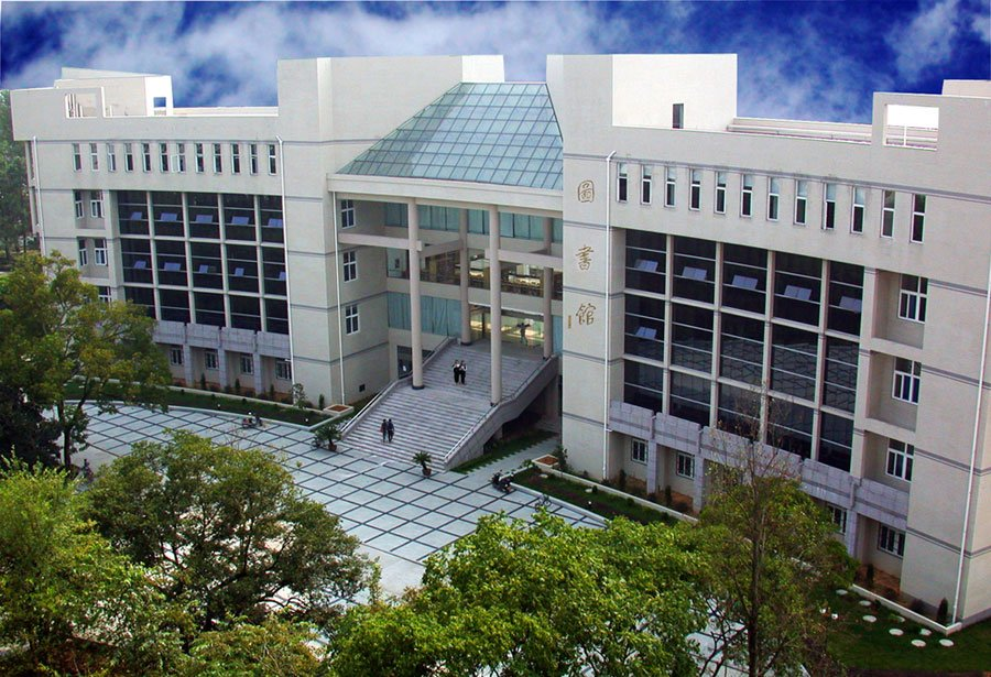 Zhejiang A & F University