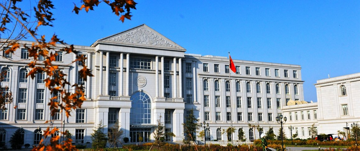 Beijing Chinese Language and Culture College
