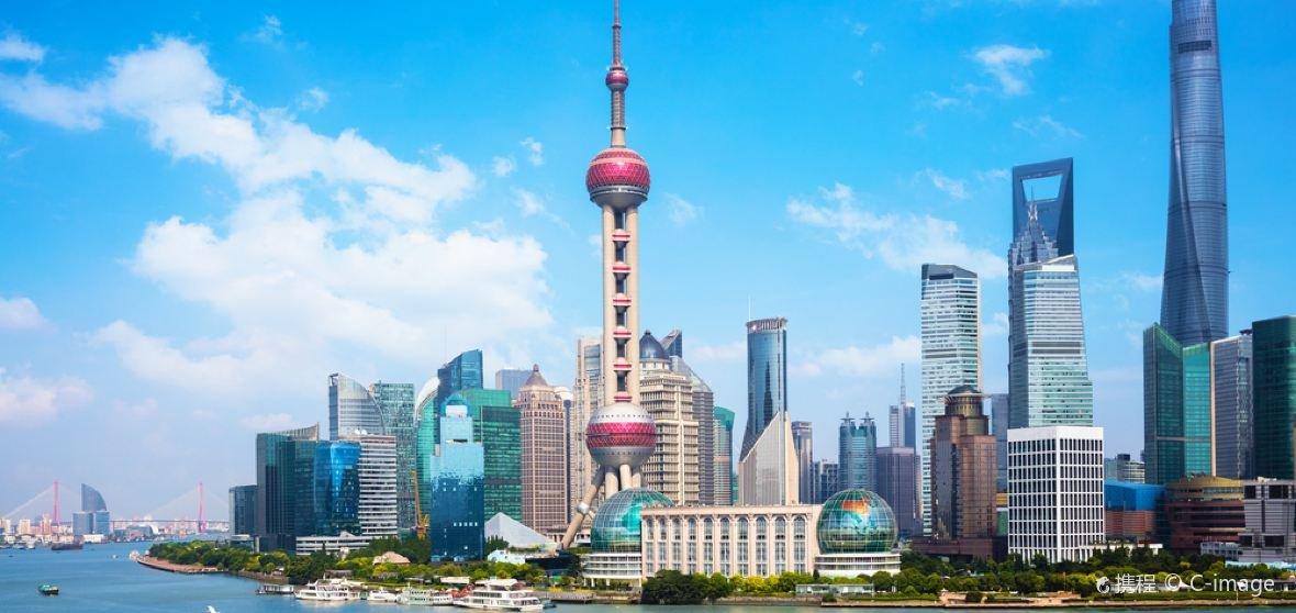 Шанхай хотод Хэлний бэлтгэлд 100% тэтгэлэгтэй сурах хөтөлбөр