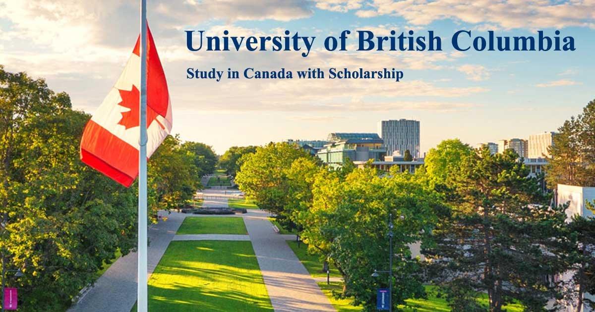 Бритиш Колумбын Их Сургуулийн олон улсын оюутнуудад зориулсан тэтгэлэг
