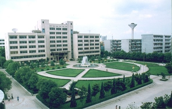 Hubei Engineering University