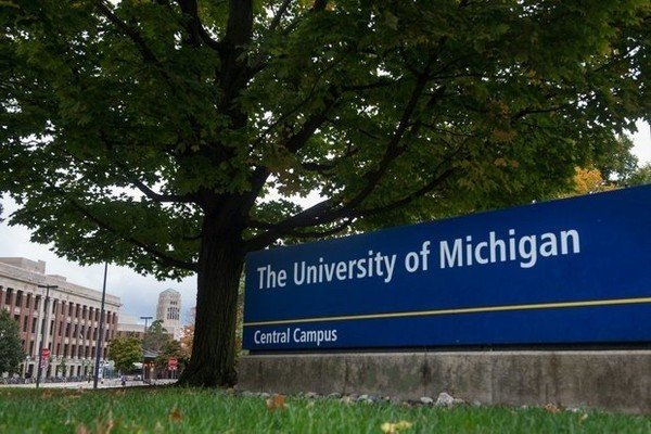 Мичиганы Их Сургуулийн Тэтгэлэг