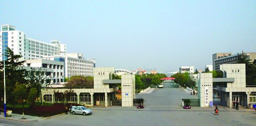 Changzhou institute of technology
