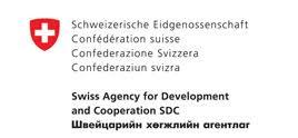 """МАШҮХолбоо Швейцарийн хөгжлийн агентлагийн """"Ногоон-Алт"""" төсөлтэй хамтран түүхий эдийн гэмтэл, бэлтгэл , хадгалалт, хамгаалалтын талаар малчдад зориулсан сургалт амжилттай явагдаж байна."""