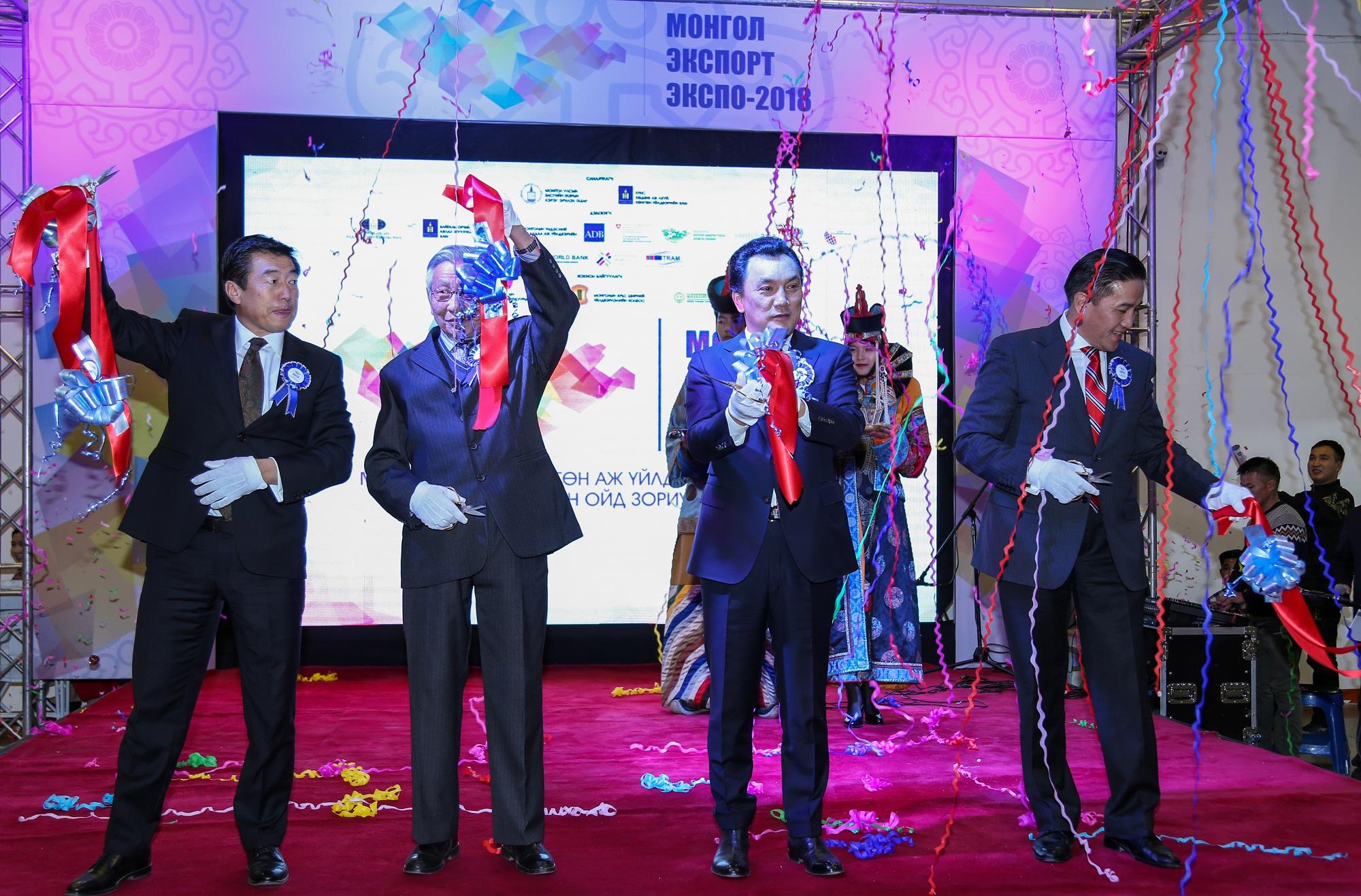 Монгол Экспорт-Экспо 2018