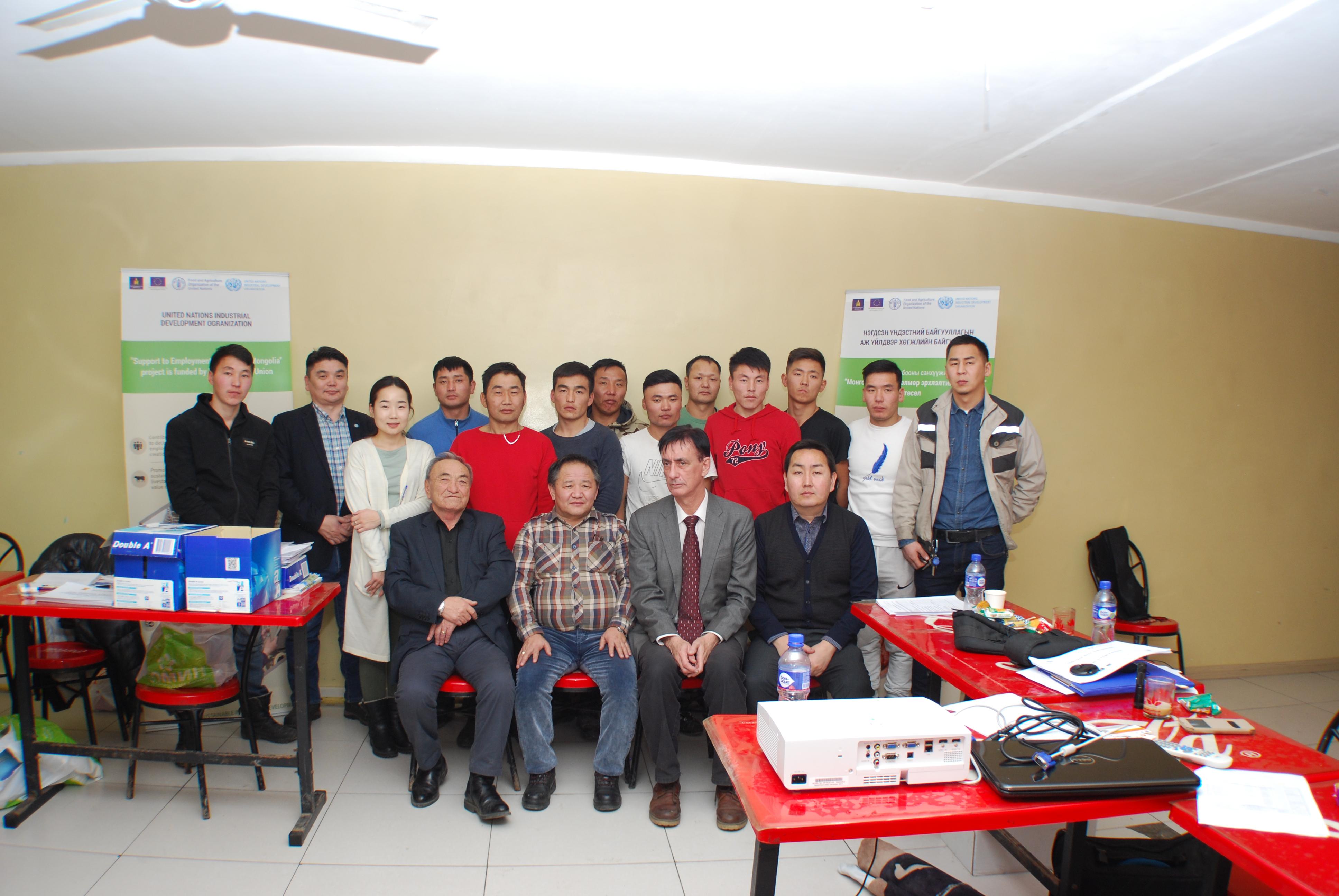 МАШҮХолбоо НҮБ-ийн Аж Үйлдвэрийн хөгжлийн байгууллгатай хамтран SECIM2 төслийн хүрээнд Дархан Уул аймагт сургалт зохион байгууллаа