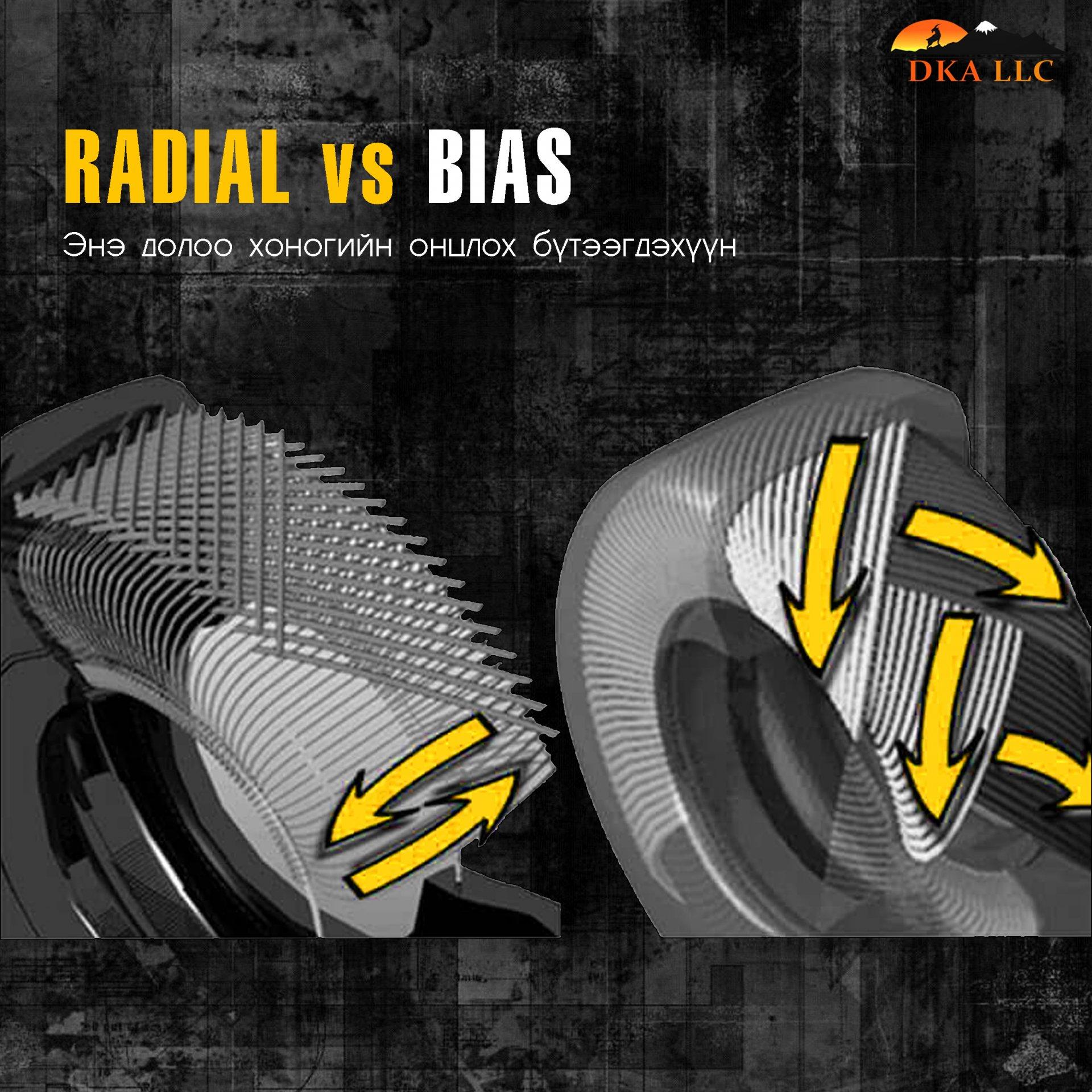 RADIAL vs BIAS