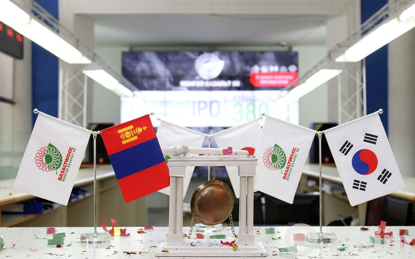 Монголын хөрөнгийн зах зээлийн түүхэнд 5 дахь том хөрөнгө оруулалт босголоо