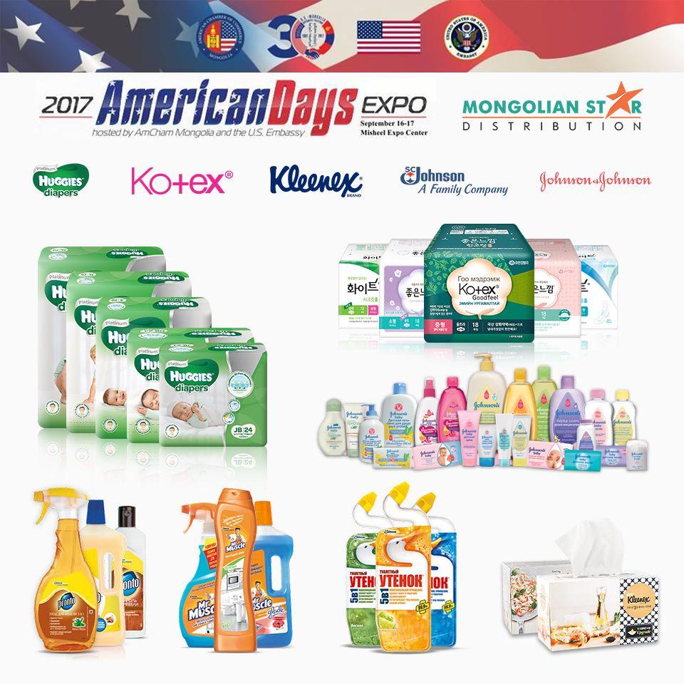 """""""Америкийн өдрүүд 2017"""" үзэсгэлэн худалдаанд амжилттай оролцлоо"""