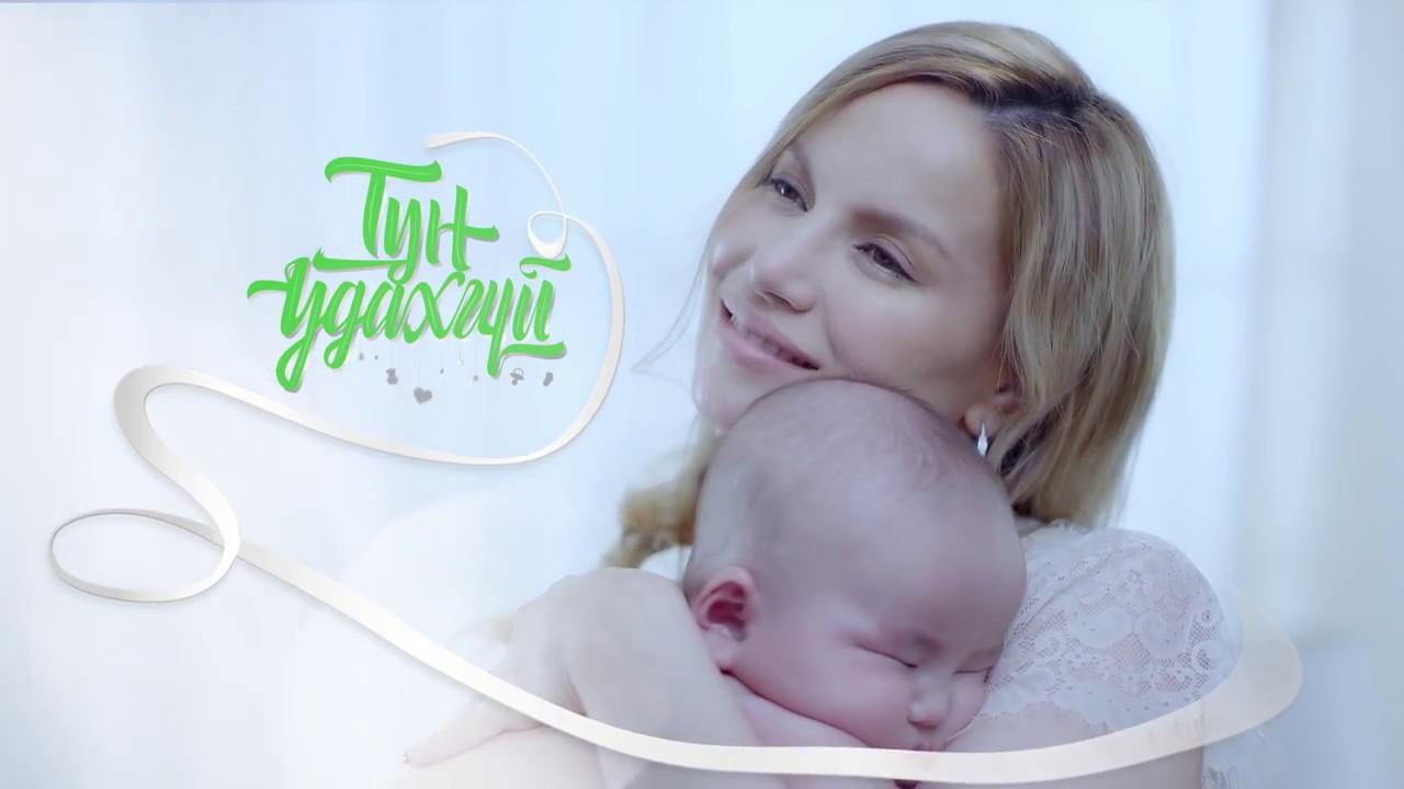 Huggies Platinum Орчин үеийн ээжийн сонголт нэрийн реклам
