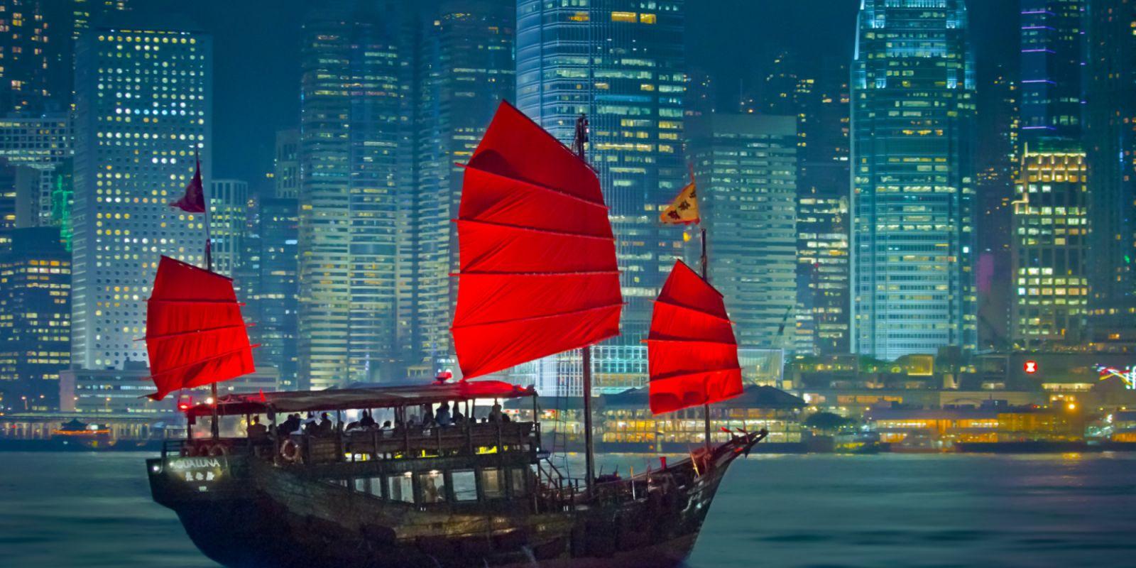 Хонгконгийн тухай сонирхолтой баримтууд