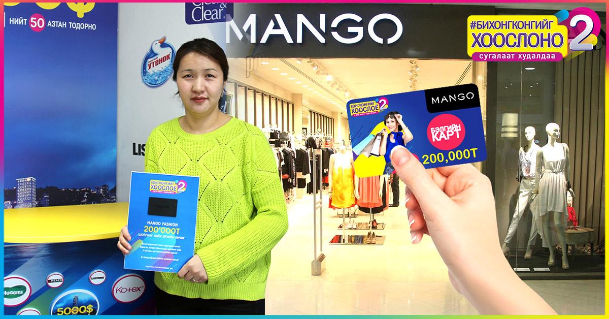 Хонгконгийн Хоослоё 2 сугалаат худалдааны азтан Б.Пүрэвцэцэг эгчтэйгээ бид ярилцлаа