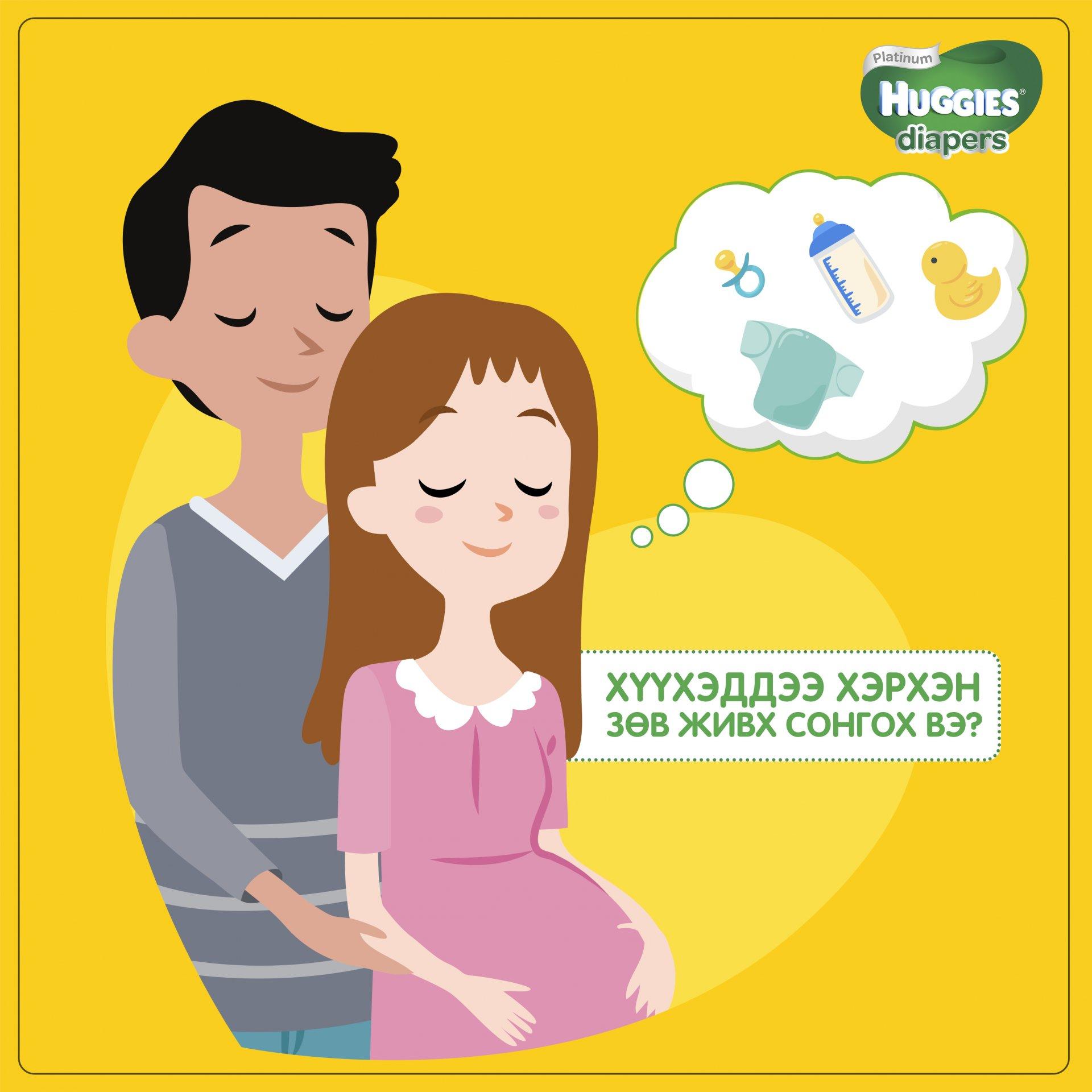 Хүүхэддээ хэрхэн зөв живх сонгох вэ?