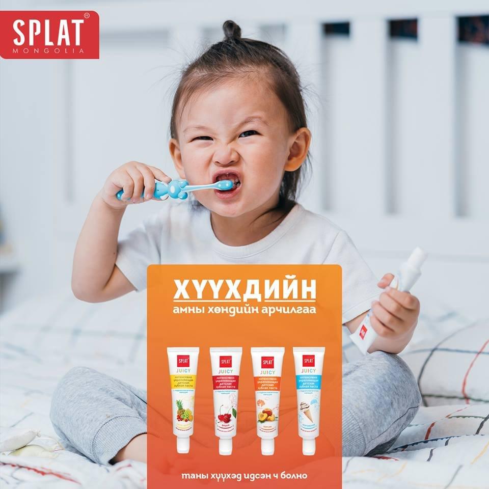 Хүүхдийн шүдийг хэрхэн арчлах вэ?