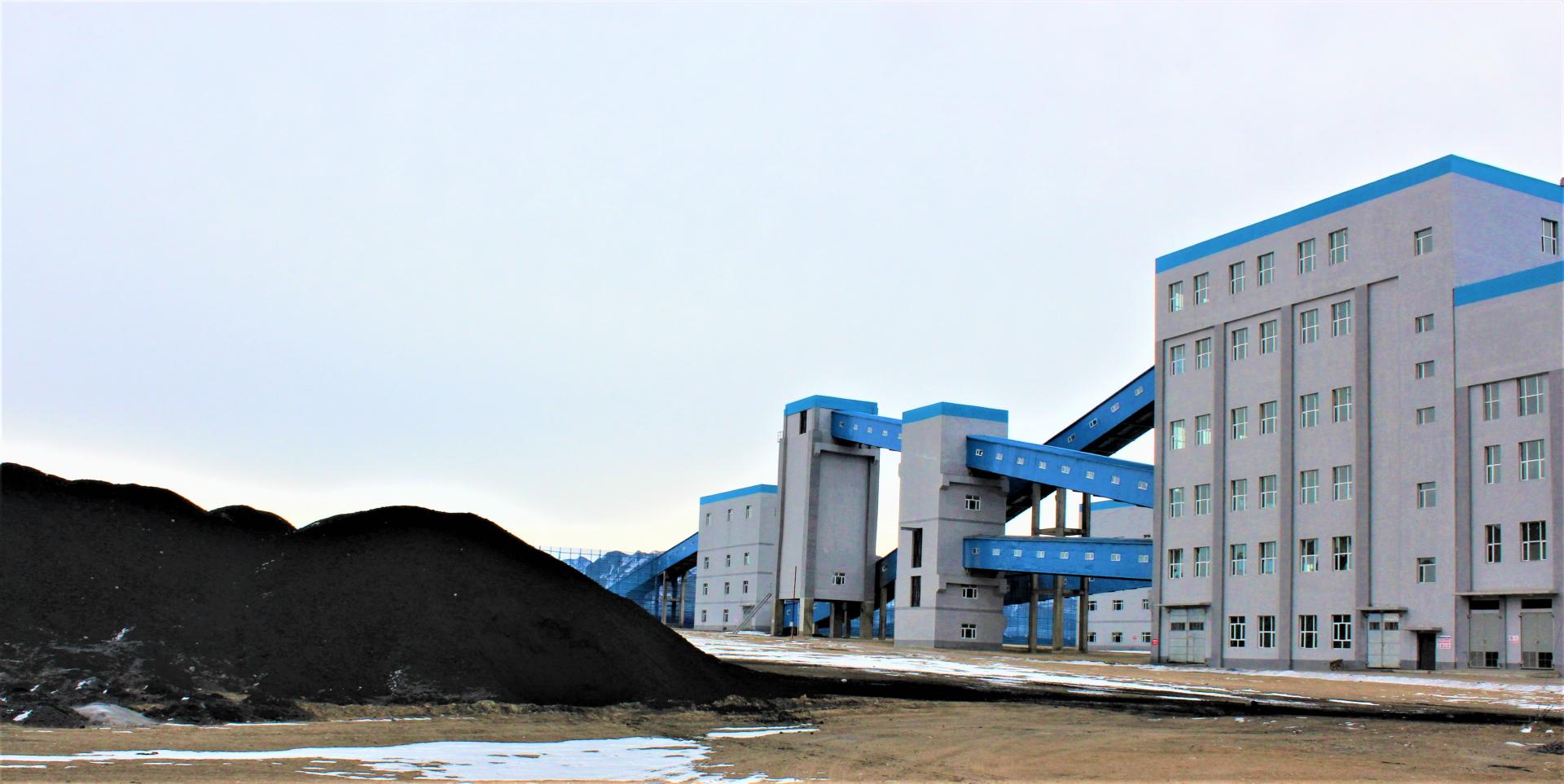 Нүүрс угаах үйлдвэр