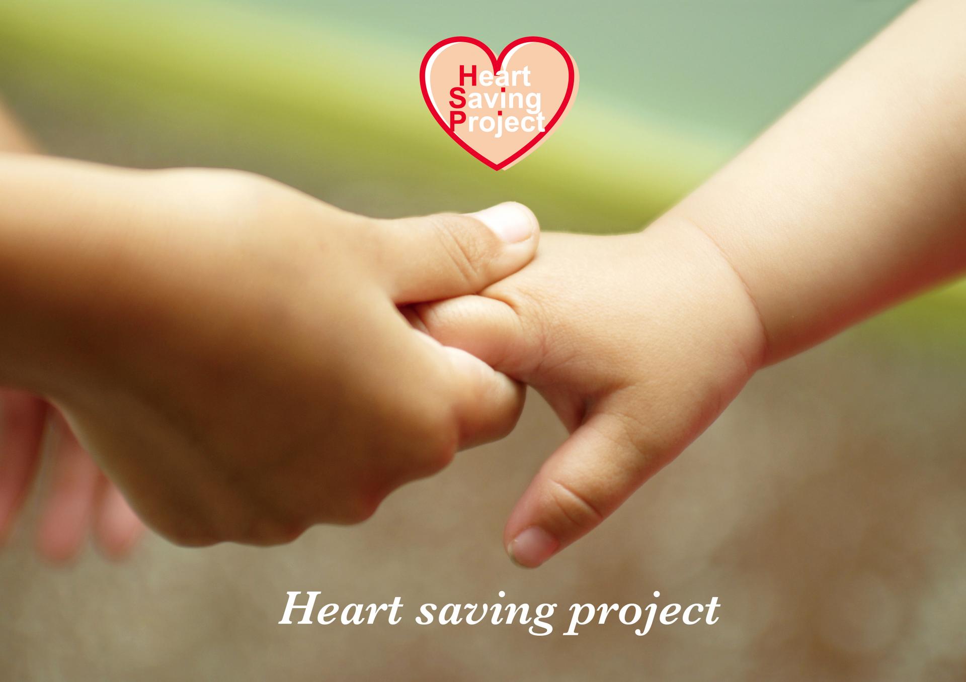 Зүрх хамгаалах төсөл ТББ