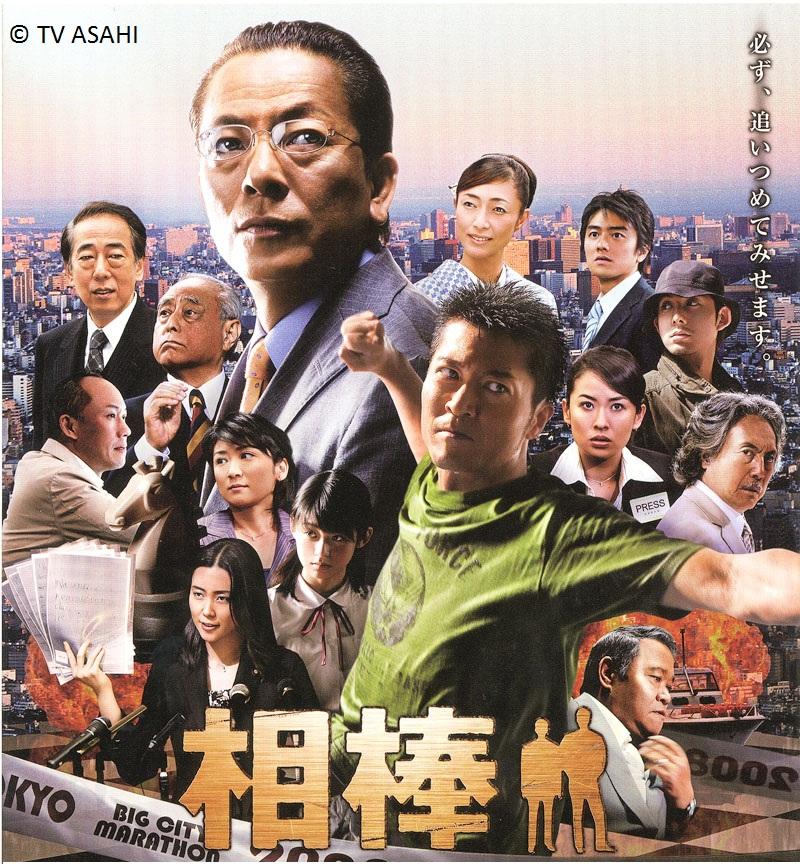 2014 оны ТВ контент (олон ангит кино)