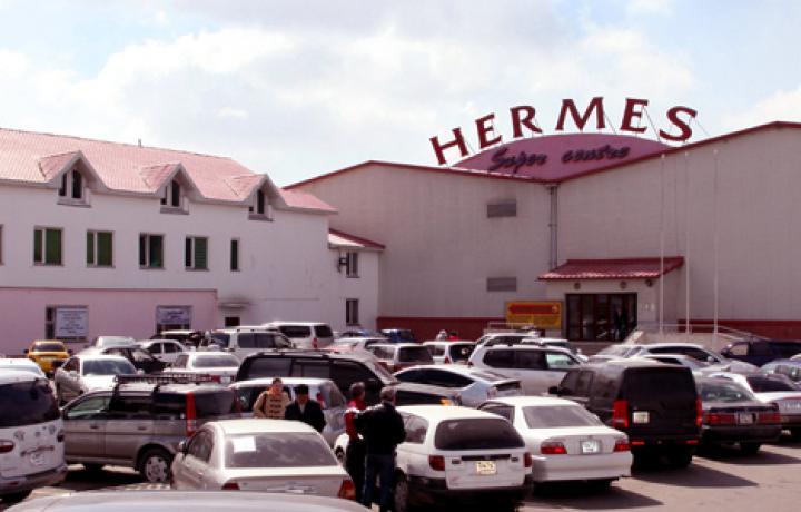 Hermes худалдааны төв дахь дэлгүүр