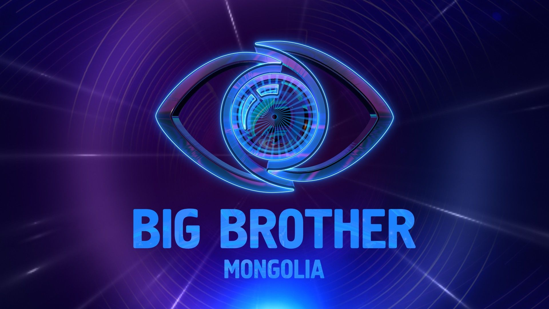 BigBrother Mongolia